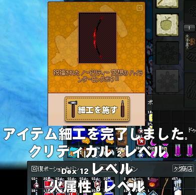 mabinogi_2014_01_01_004.jpg