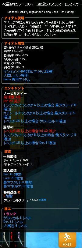 mabinogi_2014_01_01_005.jpg