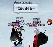 mabinogi_2014_01_02_024.jpg