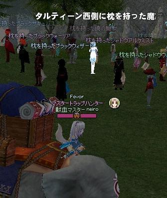 mabinogi_2014_01_06_001.jpg