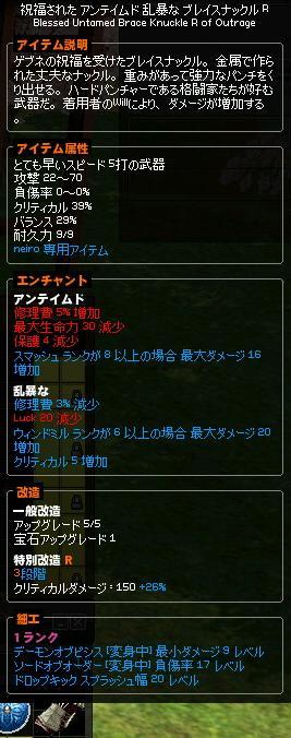 mabinogi_2014_01_08_004.jpg