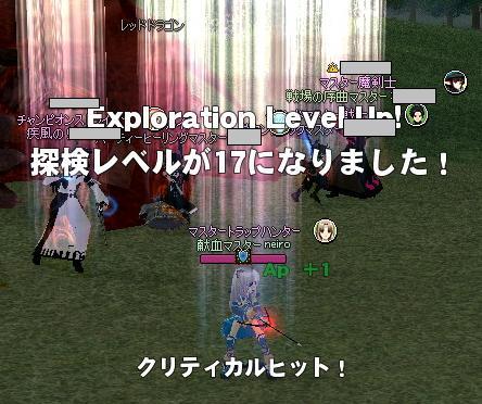 mabinogi_2014_01_08_007.jpg