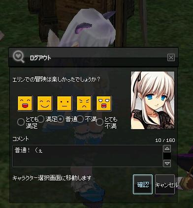 mabinogi_2014_01_15_005.jpg