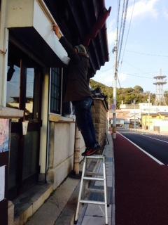 20140112blog6.jpg