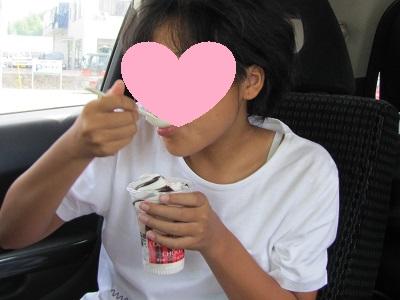 アイス 美味しい^^