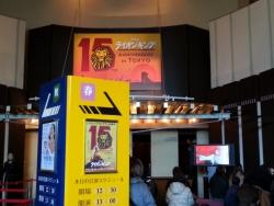 浜松町四季劇場クローク