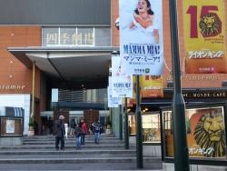 浜松町四季劇場前