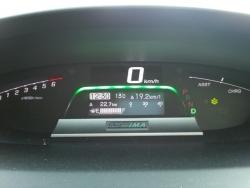 フリードハイブリッド燃費19km/l超え! 街乗りでも低燃費♪
