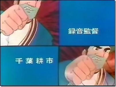 (アニメ)侍ジャイアンツ