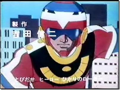 (アニメ)とんでも戦士ムテキング