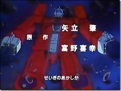 (アニメ)伝説巨神イデオン OP.mpg_000027627