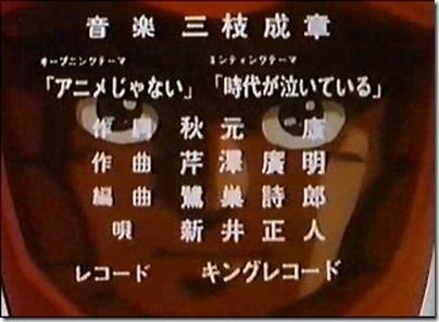(アニメ)機動戦士ガンダムZZ 第01話 「プレリュードZZ」.avi_000051107