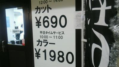 141031a_07.jpg