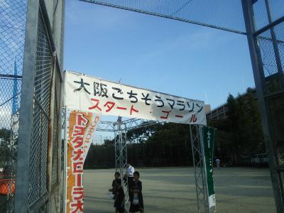 gochi14 (23)