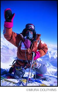 エベレスト山頂の三浦さん