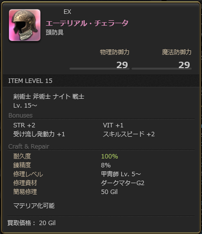 20130906151845003.png