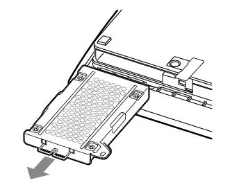 蓋の開け方3