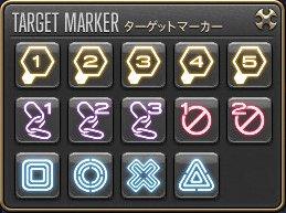 TargetMarker.jpg