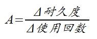 sushiki11.jpg