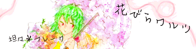 b_banner_20130809164901e42.png
