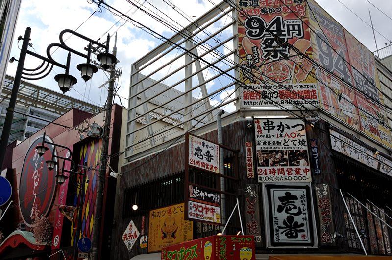 串カツは新世界の文化なのかなー