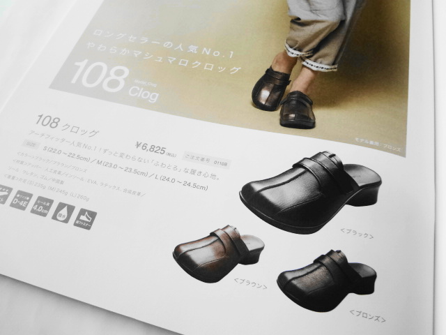 akaishi-001.jpg