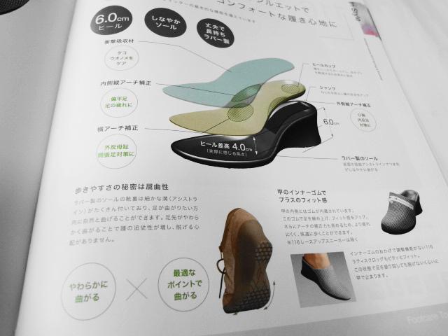 akaishi-003.jpg