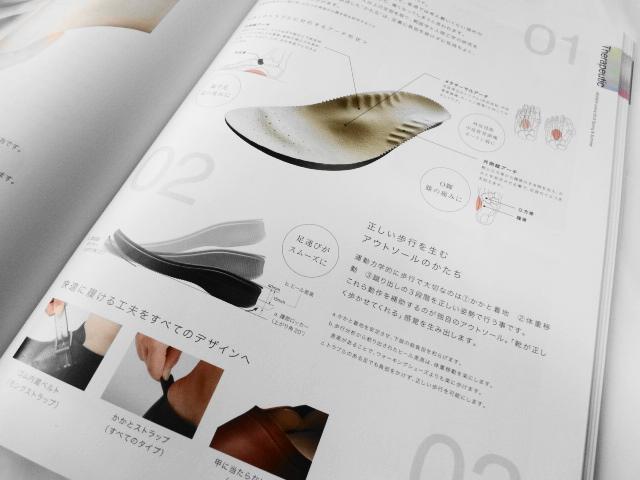akaishi-004.jpg