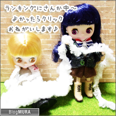 20140114_blogmura_ranking.png