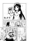 C84ホムカノ本文0001