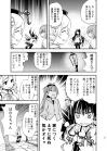 C84ホムカノ本文0019