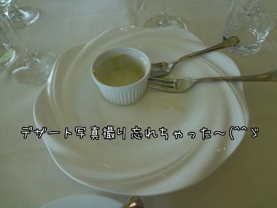 Of4N18PFZVUqC_R1376994804_1376994958.jpg
