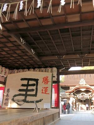 藤森神社1401
