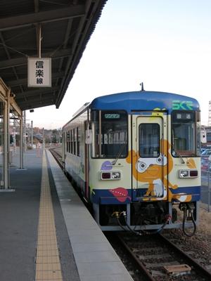 信楽高原鉄道1401