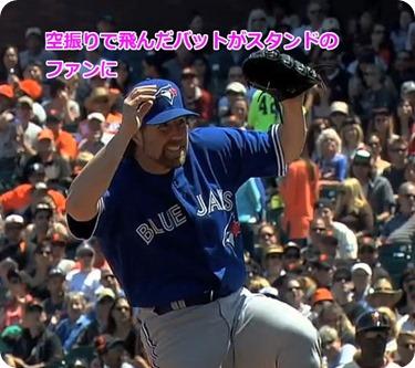 R.A.・ディッキー Jun. 06