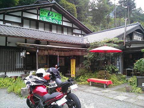 小鹿野観音茶屋