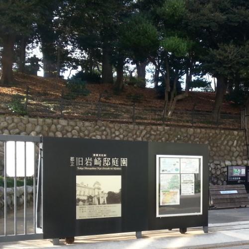 岩崎庭園1