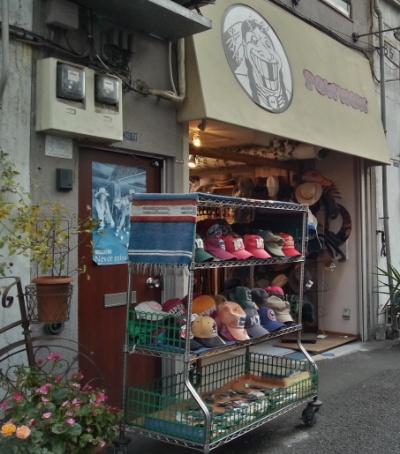 岩崎庭園30