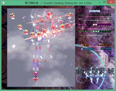 SnapCrab_東方輝針城 ~ Double Dealing Character ver 100a_2013-11-25_19-23-45_No-00
