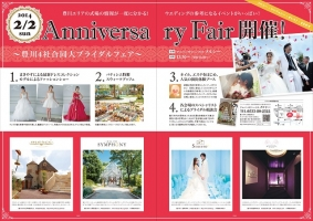 AnniversaryFair3.jpg