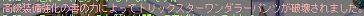 MapleStory 2013-10-27 02-23-14-958