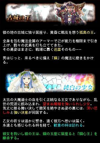 あんちゃんの記憶 1