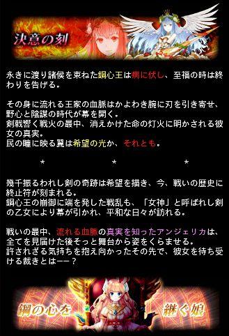 あんちゃんの記憶 2