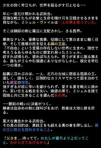 あんちゃんの記憶 3