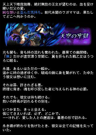 あんちゃんの記憶 4