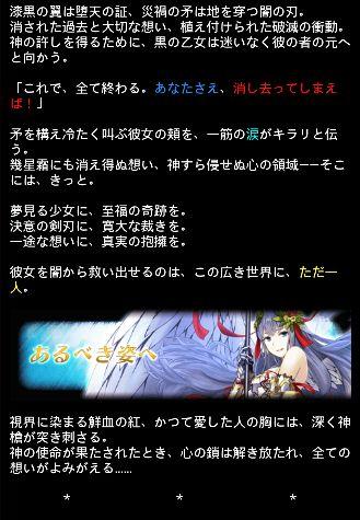 あんちゃんの記憶 5
