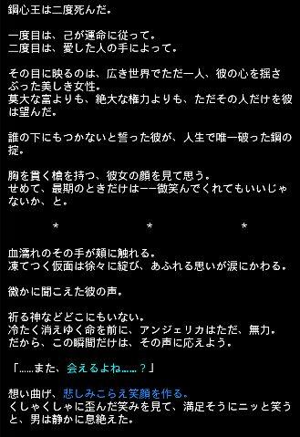 あんちゃんの記憶 6