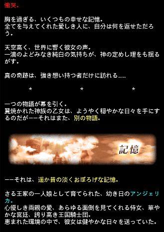 あんちゃんの記憶 7