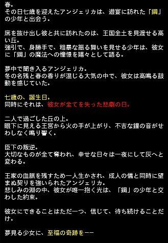 あんちゃんの記憶 8