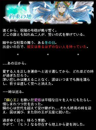 あんちゃんの記憶 9